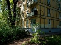 Samara, Georgy Ratner st, house 17. Apartment house