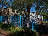 Samara, st Georgy Ratner, house 17А. nursery school