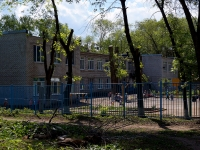 Samara, nursery school МДОУ д/с №340, Georgy Ratner st, house 17А