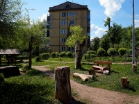 Samara, Georgy Ratner st, house 21. Apartment house
