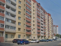 Samara, Novovokzalny blind alle, house 13. Apartment house