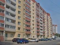 neighbour house: blind alle. Novovokzalny, house 13. Apartment house