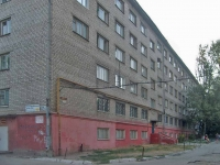 neighbour house: blind alle. Novovokzalny, house 21А. hostel
