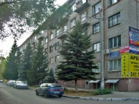 neighbour house: blind alle. Novovokzalny, house 21. office building