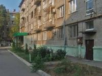Samara, Novovokzalny blind alle, house 21. office building