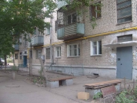 Samara, Novovokzalny blind alle, house 24. Apartment house