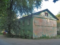 Samara, blind alle Novovokzalny, house 28. Apartment house