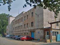 neighbour house: . Tomashevskiy, house 8. housing service МУП СамараВодоканал
