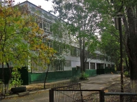 Samara, school №10, Silin st, house 10