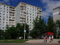 Samara, st Silin, house 4. Apartment house