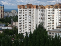 Samara, st Silin, house 7. Apartment house