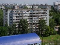 Samara, st Silin, house 8. Apartment house