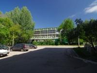 Самара, улица Силина, дом 10. школа №10