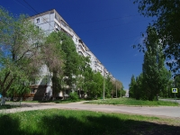 Samara, Silin st, house 14. Apartment house