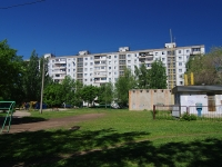 Samara, Silin st, house 17. Apartment house