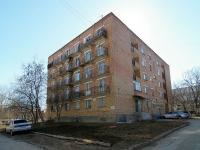 Самара, улица Красногвардейская, дом 2. общежитие