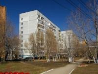 Samara, st Krasnogvardeyskaya, house 4. Apartment house