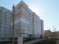 Самара, улица Красногвардейская, дом 4. многоквартирный дом