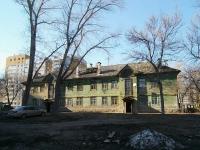 Самара, улица Красногвардейская, дом 7. многоквартирный дом