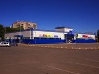 Samara, st Krasnogvardeyskaya, house 14. shopping center