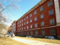 neighbour house: st. Sergey Lazo, house 2А к.3. governing bodies Управление пенсионного фонда РФ Красноглинского района