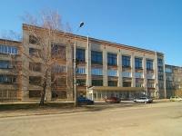 Samara, st Sergey Lazo, house 2А. governing bodies