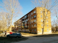 neighbour house: st. Sergey Lazo, house 2. Apartment house