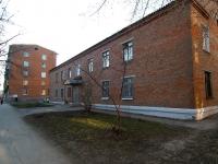 Самара, школа искусств №8, улица Сергея Лазо, дом 4
