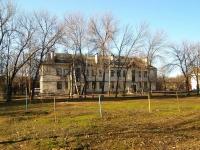Samara, Sergey Lazo st, house 5. Apartment house