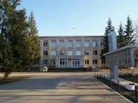 Samara, st Sergey Lazo, house 11. governing bodies