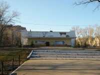 Samara, night club Космос, Sergey Lazo st, house 14