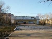 Самара, ночной клуб Космос, улица Сергея Лазо, дом 14