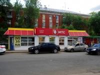 Самара, улица Сергея Лазо, дом 17Б. магазин
