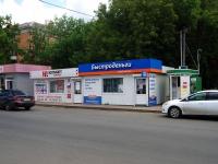 Самара, улица Сергея Лазо, дом 17В. магазин