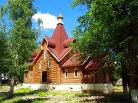 Самара, улица Сергея Лазо, дом 8А. храм в честь иконы Божией Матери Смоленская