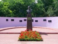 Самара, улица Сергея Лазо. Бюст конструктора Николая Кузнецова