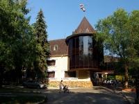 Самара, улица Сергея Лазо, дом 21А. ресторан