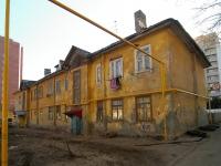 Самара, Парижской коммуны ул, дом 15
