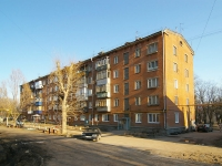 neighbour house: st. Parizhskoy kommuny, house 16. Apartment house