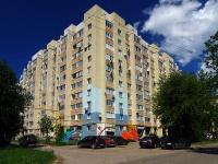 Самара, Парижской Коммуны ул, дом 18