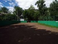Самара, проезд 3-й. спортивная площадка
