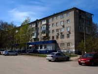 neighbour house: st. Saranskaya, house 11. Apartment house