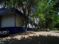 Samara, Saranskaya st, house 11. Apartment house