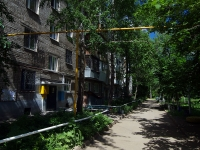 Samara, Saranskaya st, house 13. Apartment house
