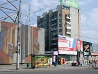 Samara, st Sportivnaya, house 3А. office building