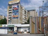 Самара, улица Спортивная, дом 3А. офисное здание