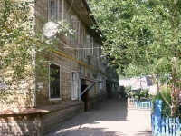 neighbour house: st. Sportivnaya, house 27. Apartment house