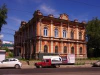 Samara, st Sportivnaya, house 11. college