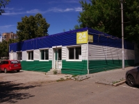 Samara, st Sportivnaya, house 4Б. store