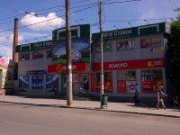 Samara, st Sportivnaya, house 11А. store